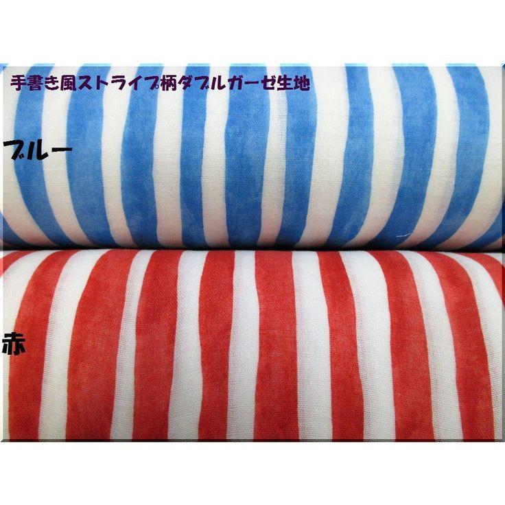 色の目安は赤系とブルー系です。●素材:綿100%●規格:110cm巾●特徴:ダブルガーゼ生地。生地の厚み0.5mm。●用途:マスク・ベビースリング・肌着・オーバーブラウス・バッグ・小物等