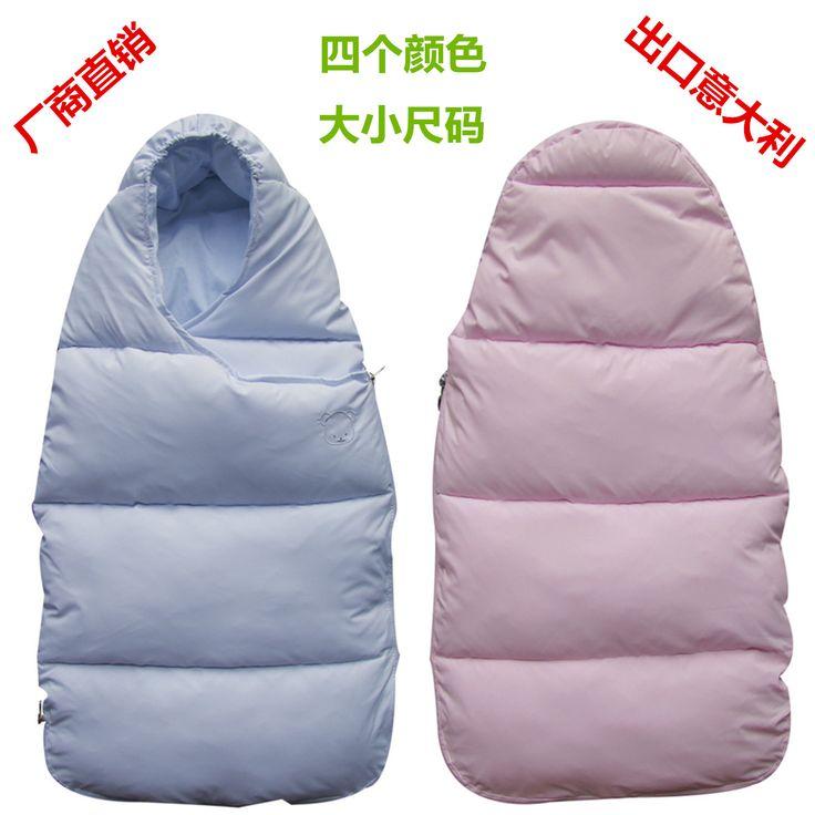 Сюй Нан держать ребенка в осенние и зимние спальные мешки новорожденный мешок теплая толстые хлопчатобумажные одеяла бесплатная доставка - Taobao