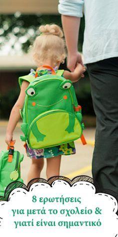 8 ερωτήσεις για να κάνετε στο παιδί σας όταν γυρνά από το σχολείο και γιατί είναι σημαντικό