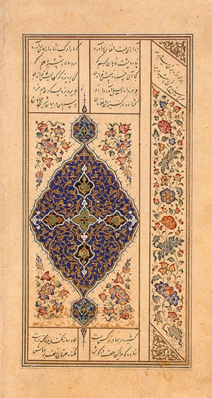 illuminated page 6 of khamse 1431