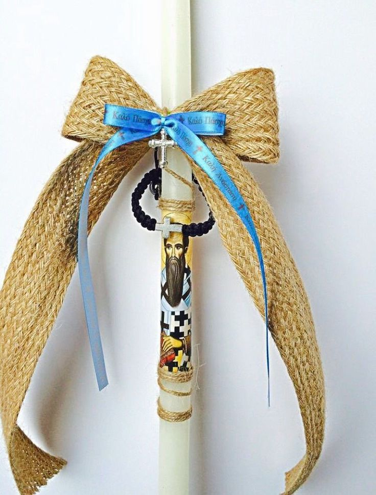 Greek Wedding Shop - Religious Easter Candles. Easter Candles to hold the night of Anastaci (http://www.greekweddingshop.com/religious-easter-candles/)