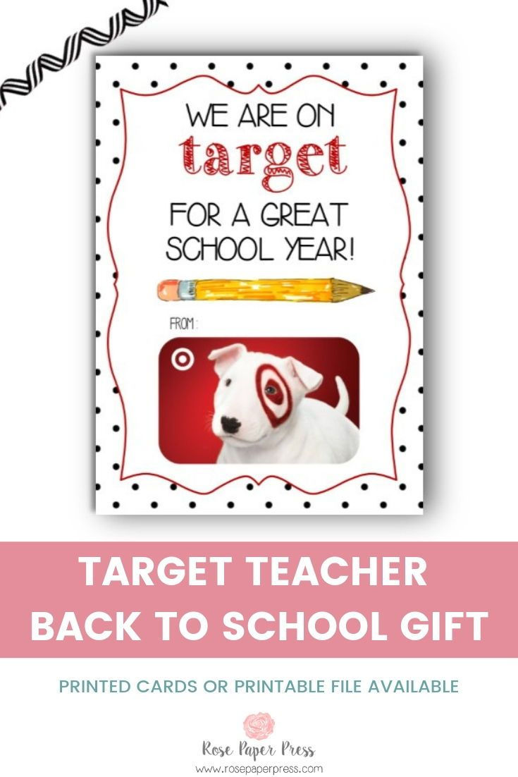 How To See Target Gift Card Balance 2021