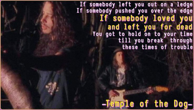 If somebody loved you and left you for dead... #Seattle #Grunge #TempleOfTheDog