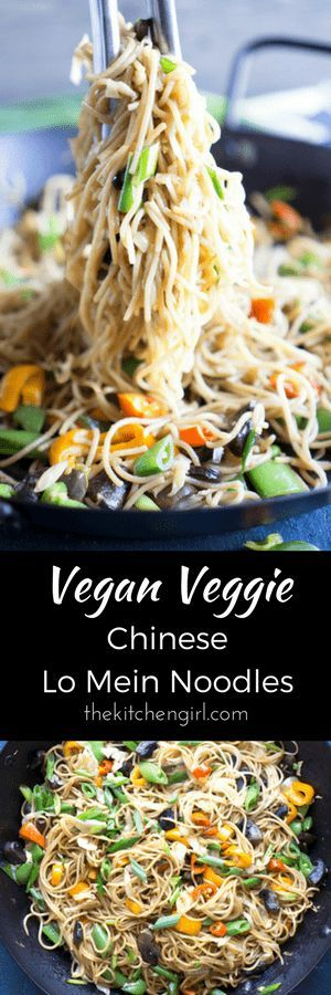 Skip the takeout and make Vegan Veggie Chinese Lo Mein Noodles! Sweet and savory Asian meal prep on thekitchengirl.com #glutenfreefriendly #asiannoodles #vegannoodles #lomein #veganlomein #veggielomein #mealprep #chinesenoodles