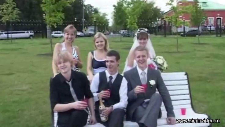 Свадебные приколы Wedding Jokes 結婚冗談 Hochzeit Witz 婚礼开玩笑 Mariage drôle 결...
