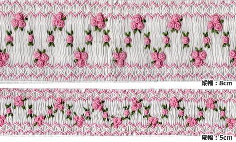 お受験用品・お受験バッグ・お受験小物・スモッキング刺繍のコットンキッズ まゆ ::: ピンク-05 ::: スモッキング刺繍
