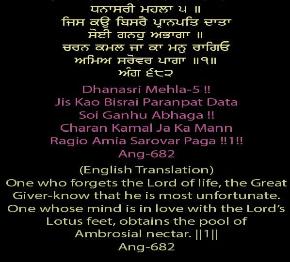 Famous Sikh Quotes