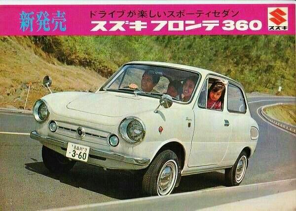 Suzuki Fronte 360