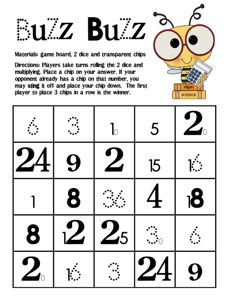 Best Maths Multiplication Images On   Math Games