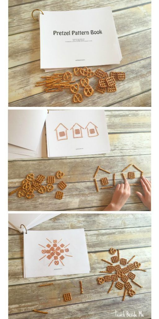 Pretzel Patterns Printable Book Great early math or quiet book activity for kids.