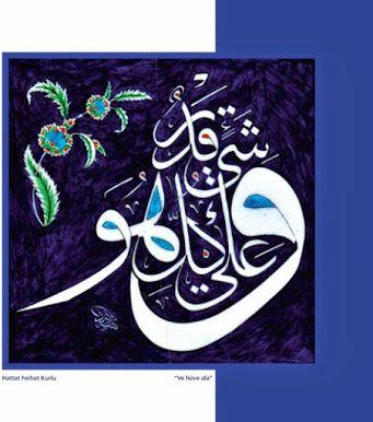 """""""Sınırsız hükümdarlık elinde olan Allah, yüceler yücesidir VE O'NUN HER ŞEYE GÜCÜ YETER."""" MULK-1 Tebârekellezî bi yedihil mulku VE HUVE ALÂ KULLİ ŞEY'İN KADÎR(KADÎRUN). HAYIRLI, NURLU, HUZURLU GECELER ALLAH AZZE VE CELLE GECENİZİN ÜZERİNE RAHMET ÖRTÜSÜNÜ BÜRÜSÜN"""