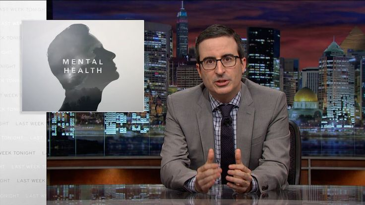 Last Week Tonight with John Oliver: Mental Health (HBO) Published on Oct 4, 2015 John Oliver explains how our national system of treating mental health works, or more often than not, how it doesn't.  Connect with Last Week Tonight online... Subscribe to the Last Week Tonight YouTube channel for more almost news as it almost happens: www.youtube.com/user/LastWeekTonight