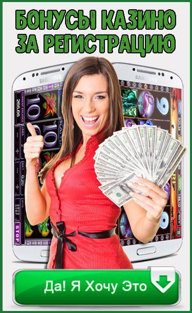 Обыграть гранд казино