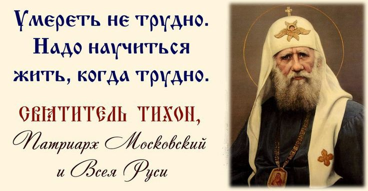 Православие и спорт | ВКонтакте