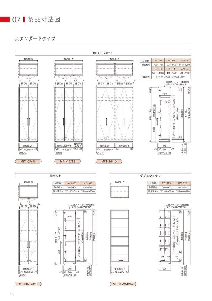 ハワイアンスタイルの家 間取り 東京都 注文住宅なら建築設計