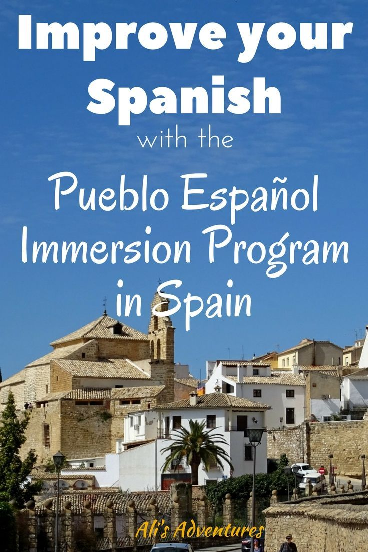 The Pueblo Español 8 day Spanish immersion program in Spain is a fun, helpful way to build confidence and improve language skills with native speakers.