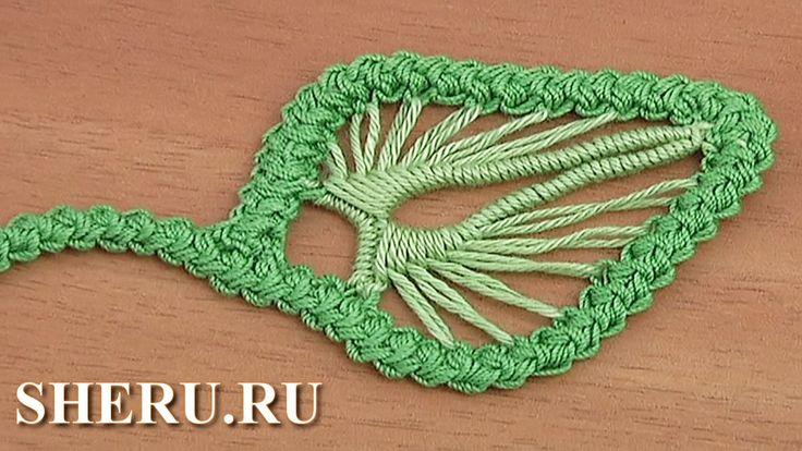 Romanian Point Lace Leaf Element Урок 82  Румынское кружево