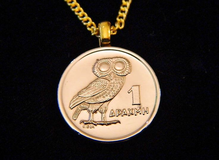 GREECE - Owl or Phoenix 1 Drachma - Lady Necklace, Man Drop, Key Ring or Money Clip.  For lovers of the Phoenix or OWLS. Maybe even YOU! by CustomCoinJewelry on Etsy https://www.etsy.com/listing/476853066/greece-owl-or-phoenix-1-drachma-lady