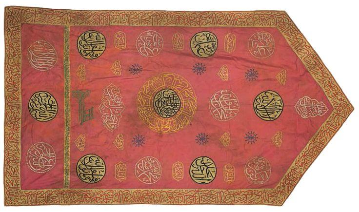 AN OTTOMAN STANDART, LATE 19TH CENTURY  Bir Osmanlı Sancağı, 19.yy Sonu