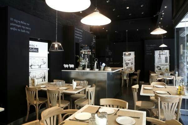 Το Μαύρο Πρόβατο του Press Café, Aρριανού 31 - Παγκράτι