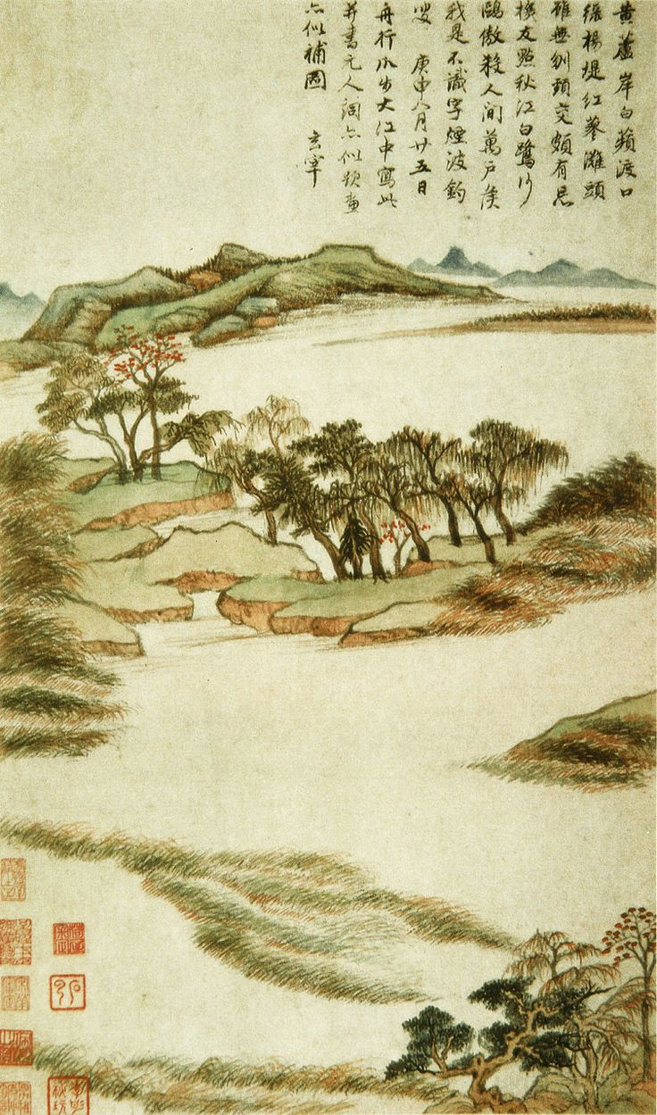 16 best dong qichang images on pinterest chinese painting dong qichang eight views of autumn moods dated 1620 album of eight leaves chinese paintingart sciox Gallery