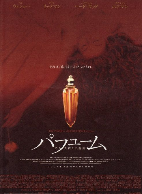 perfume the book and movie Told with dazzling narrative brilliance, perfume i realize that this is a love letter to the movie over the book.