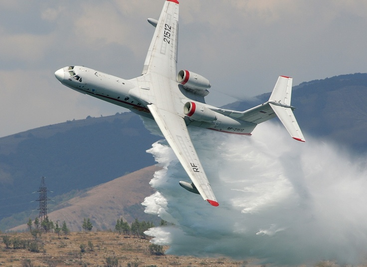 BE-20CHS fire bomber  Russia