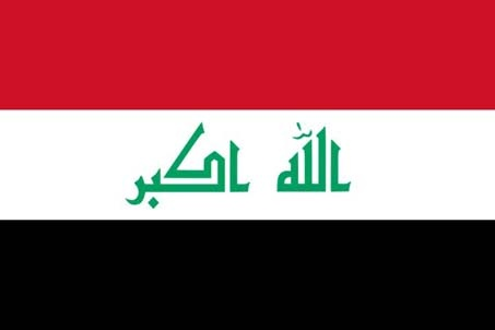 Iraq Flag ~ In 2008, the current flag of Iraq was adopted as an interim measure until a permanent solution to the flag issue is found. The centered phrase in green Arabic script reads.... ALLAHU AKBAR (God is Great).