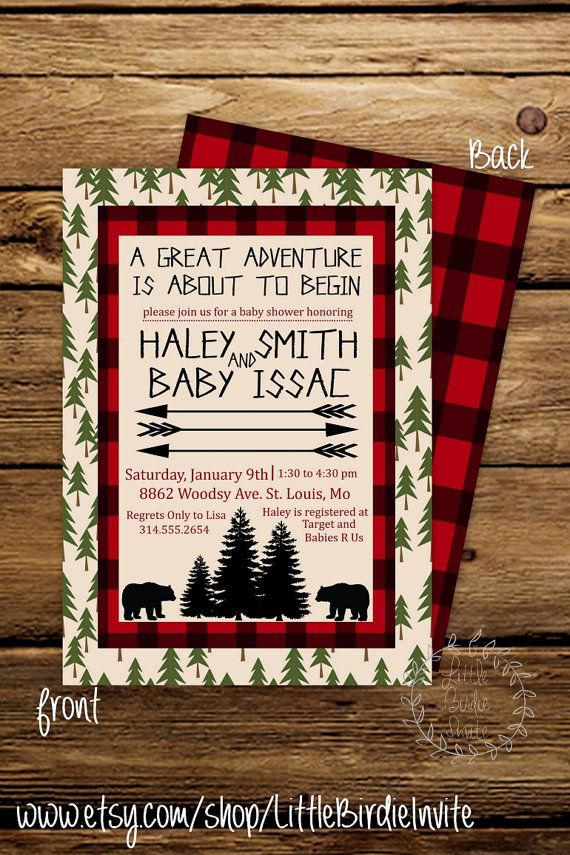 Adventure Baby Shower Invite Printable Baby by LittleBirdieInvite