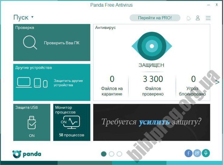 Panda Free Antivirus 18 #dr #in #the #cloud http://san-jose.nef2.com/panda-free-antivirus-18-dr-in-the-cloud/  # Бесплатные программы Panda Free Antivirus 18.0.1 Panda Free Antivirus первый бесплатный, облачный антивирус. работа которого базируется на принципе защиты из облака в режиме реального времени. Эта программа объединяет локальный и удаленный антивирус, антишпион, антируткит, эвристическую проверку и кэширование безвредного программного обеспечения (goodware). Новая облачная модель…