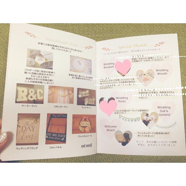 #プロフィールブック p.14-15はハンドメイドアイテムの紹介とスペシャルサンクス✨ 本当にたくさんの人に支えられて迎えられた1113だったなぁとしみじみ #2016秋婚 #ちーむ1113#プレ花嫁 #卒花 #結婚式準備 #にぴDIY #にぴ婚#プロフィールブック手作り#ハートコート#ハートコート横浜