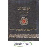 Nutuk - Takım TIbkı Basım  I. II Cilt Osmanlıca Türkçesi  Arap Harfleri İle Genel Dizin Türkçe