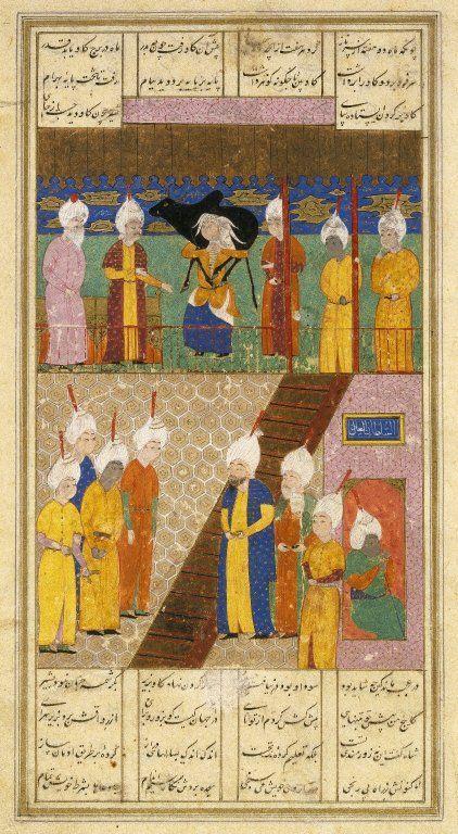 Practice Makes Perfect from a Haft Paikar of Nizami. Brooklyn Museum.
