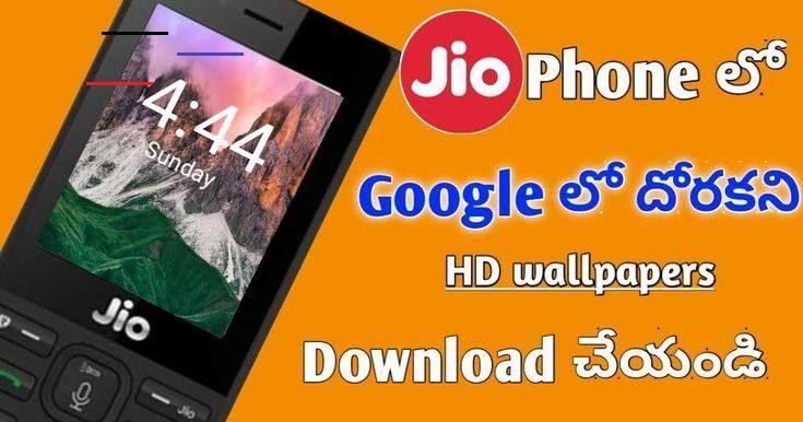 Wallpaper Download Photo Set Attractive jio phone wallpaper 3d