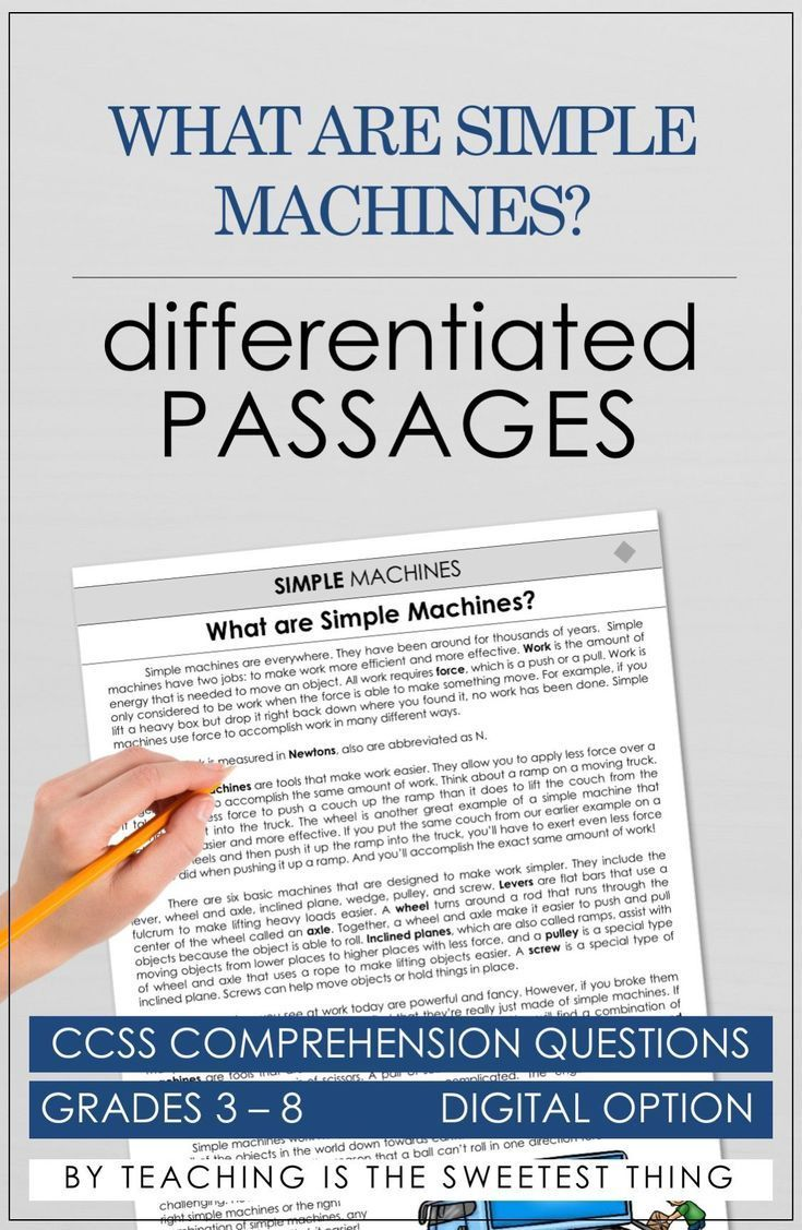- Simple Machines: Passages Differentiated Instruction, Reading