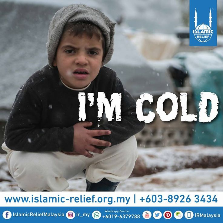 Please donate now        -https://islamic-relief.org.my/winter-appeal/