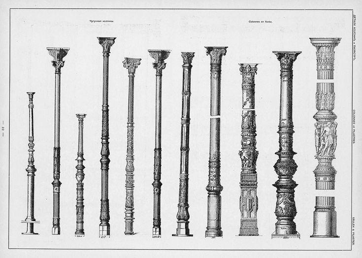 Детали колонн и пилястр / Чертежи архитектурных памятников, сооружений и объектов - наглядная история архитектуры и стилей