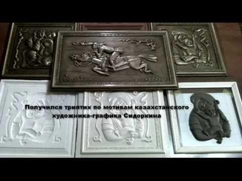 Мебельный декор (дверная накладка) - YouTube