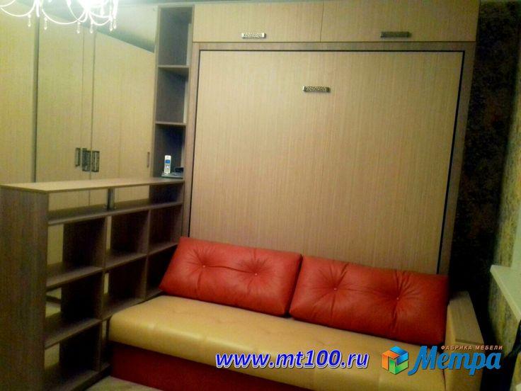 Диван кровать шкаф трансформер новосибирск