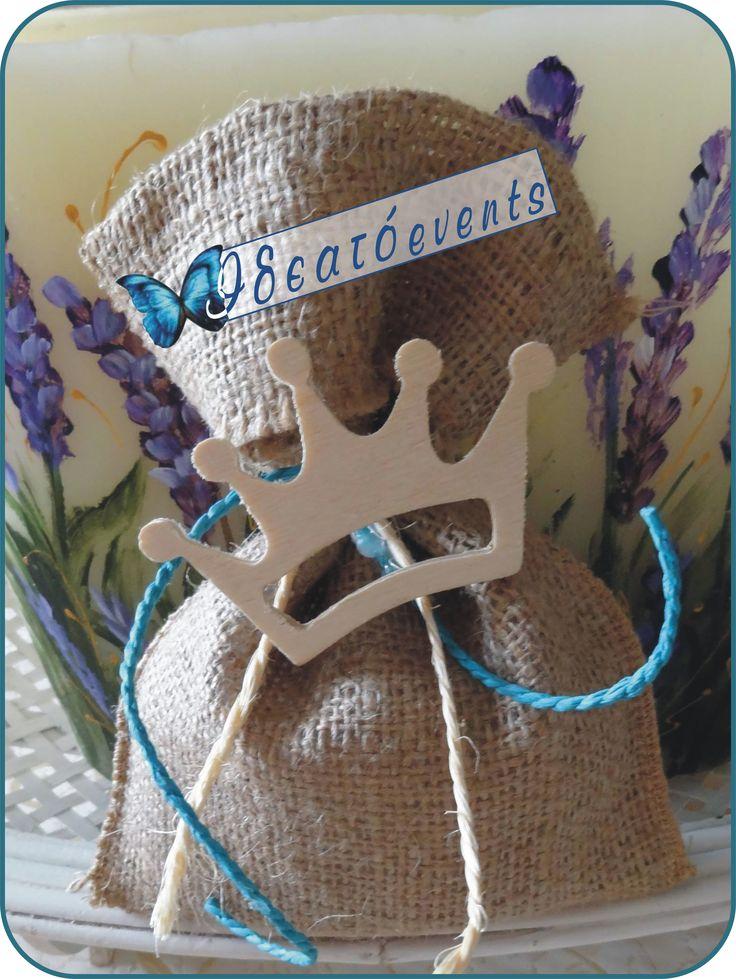 Μπομπονιέρα Βάπτισης πουγκάκι με θέμα την κορώνα για αγοράκια.  Burlap Christening favor theme Crown for little boys: Code N° 0142