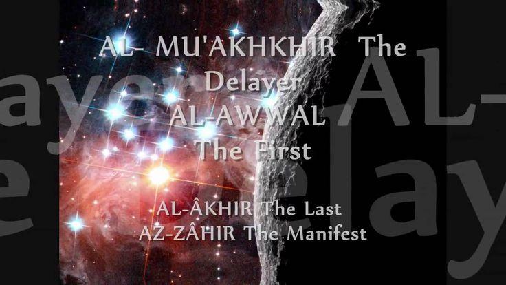 "99 Names of Allah ""POWERFUL"" HD"