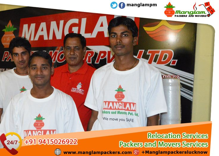 Manglam packers and Movers Pvt. Ltd.  Call Us: 9415026922 Manglam Movers  #Top10PackersandMovers in Lucknow and #Cheapestmovers and packers in Lucknow. Free Relocation estimates #Lucknow. We are Cheap Movers in Lucknow and #Top5Moving Packer in Lucknow. Best Packers Movers Company in Lucknow. The Most Affordable Movers in Lucknow. #ManglamPackersAndMoverslucknow