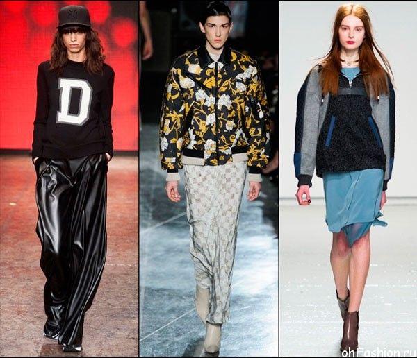 Спортивный бомбер, кожанные брюки и худи поверх платья - тренды 2014
