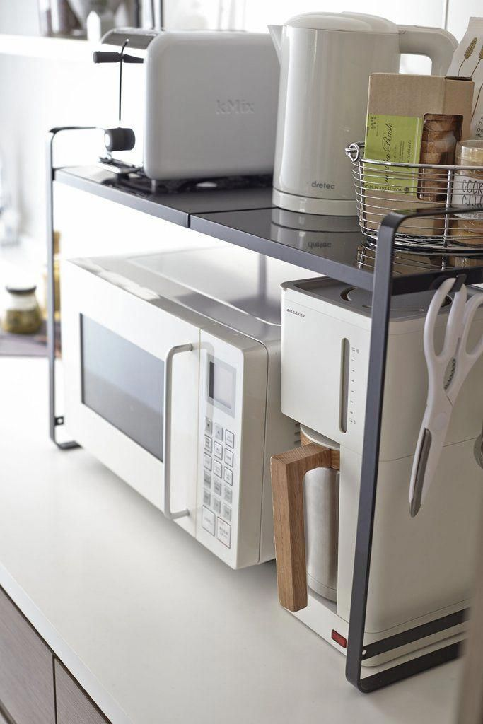 Tower Expandable Kitchen Counter Organizer In Various Colors Design By Yamazaki Kitchen Remodel Small Kitchen Counter Organization Kitchen Remodel Cost