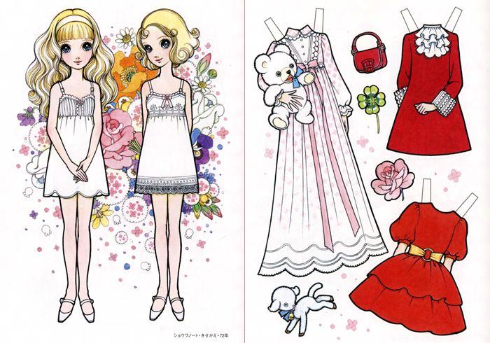 takahashi macoto coloring pages - photo#32