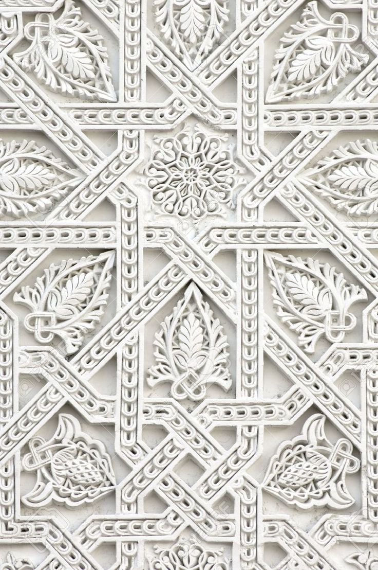 Closeup Of A Wall Of White Plaster Arabic Stock Photo P