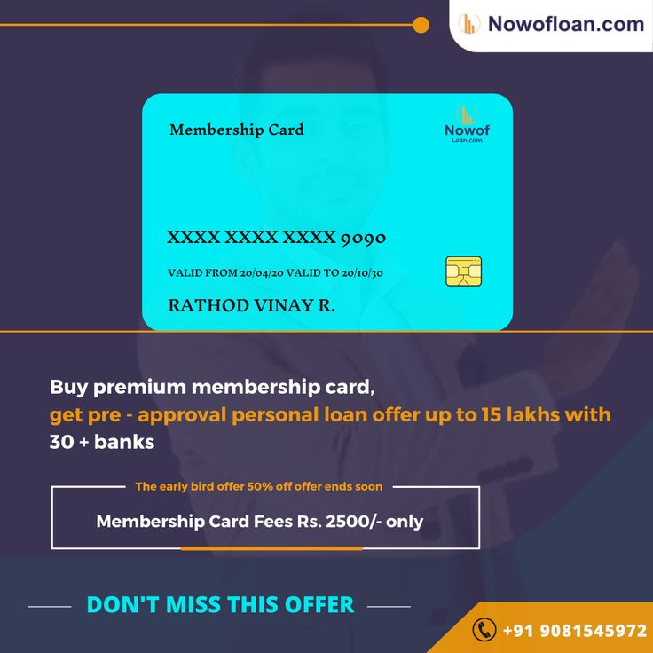 Nowofloan Membership Card In 2020 Membership Card Personal Loans Cards