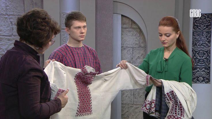 История русского костюма. Праздничный мужской костюм.