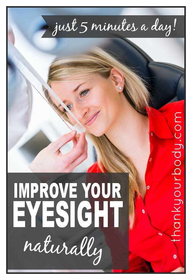 improve your vision naturally pdf
