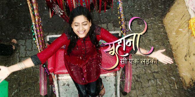 Suhani Si Ek Ladki 18 July 2016 Full Episode Star Plus Watch online